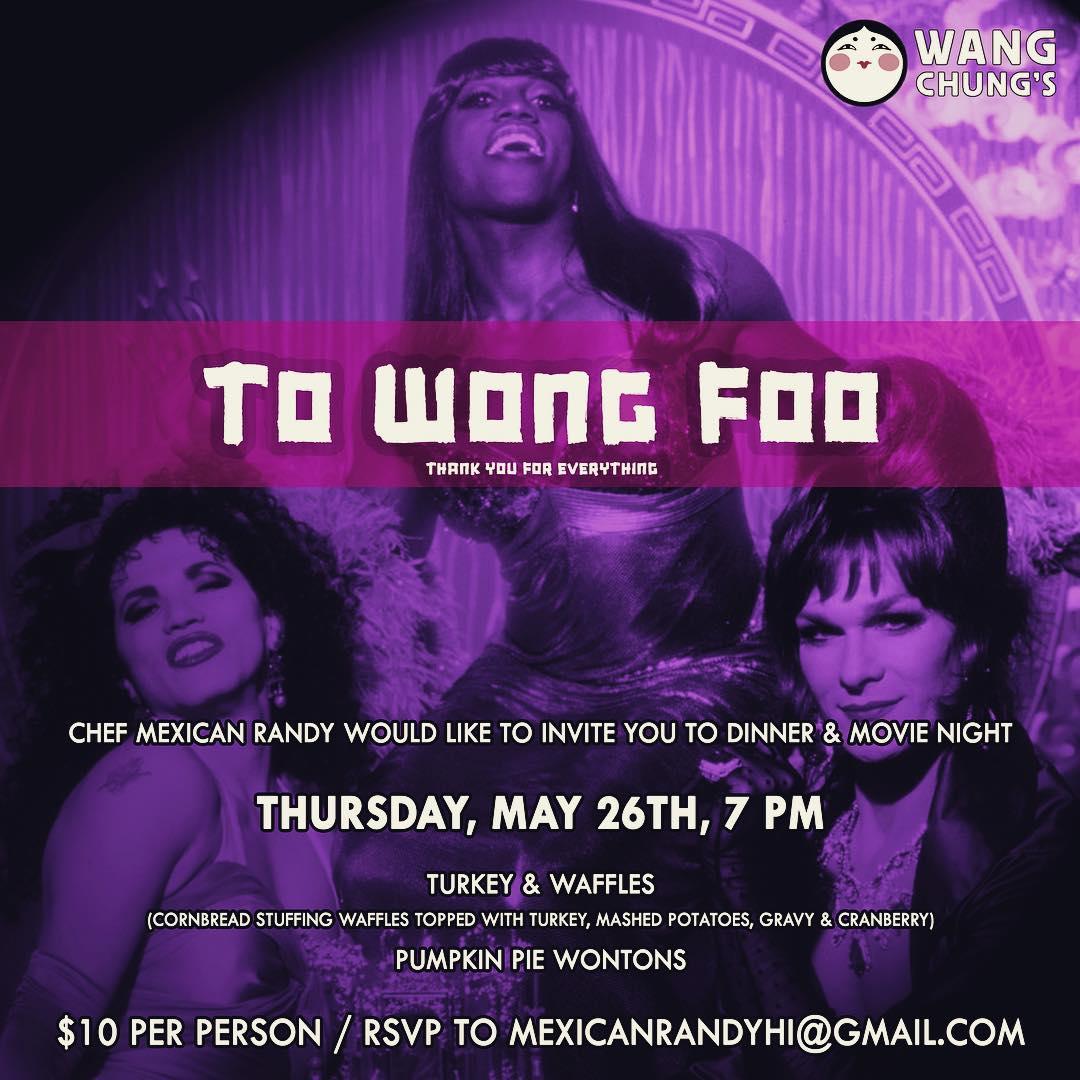 To Wong Foo