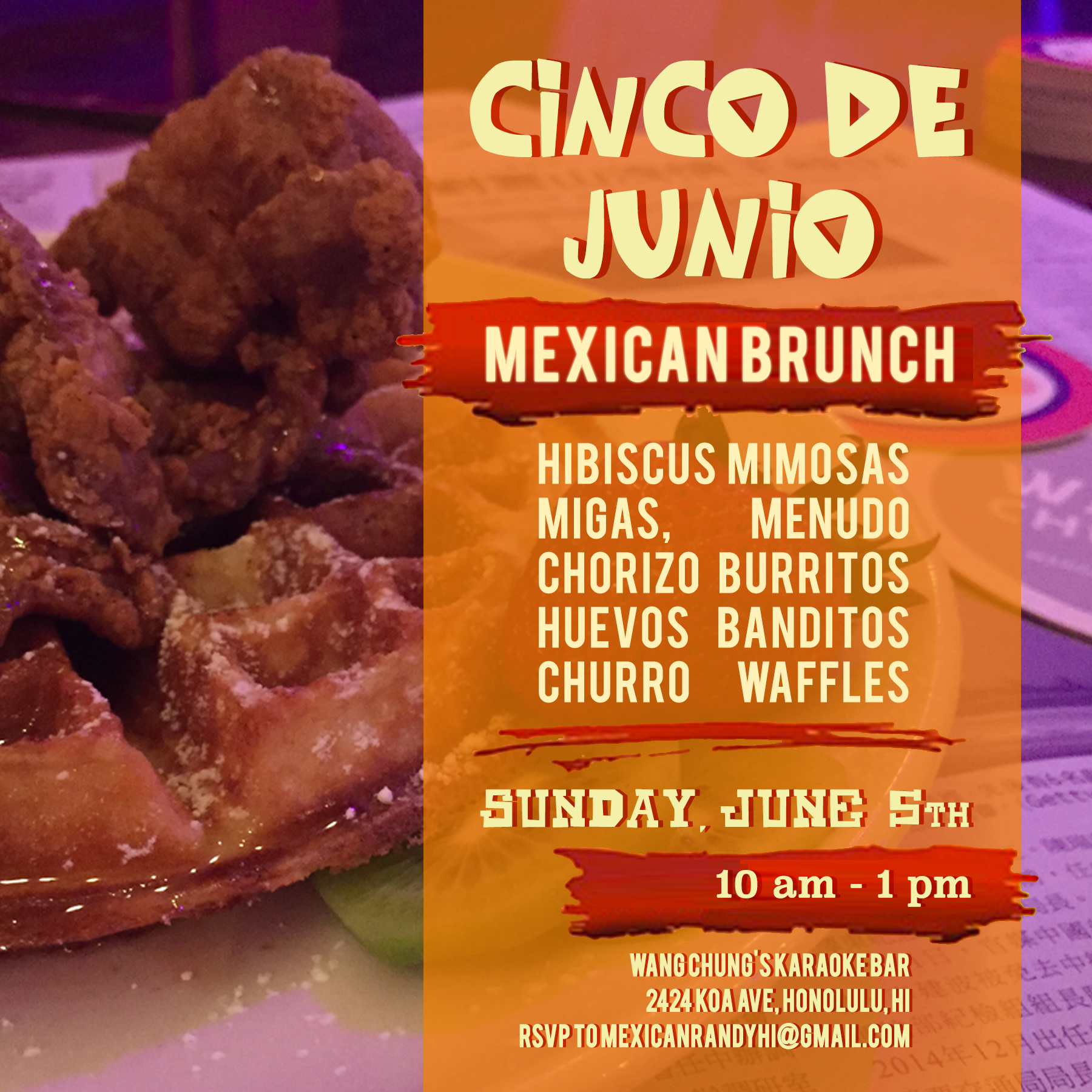 Mexican Brunch this Sunday
