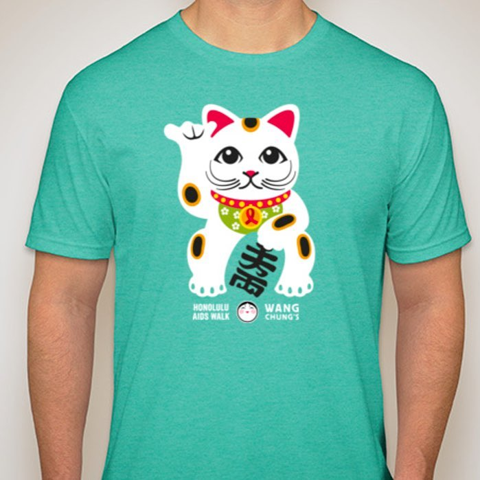 Sign up for the #honoluluAIDSwalk and walk with Team #wangchungs to get this limited edition t-shirt! Due to overwhelming interest, we're extending the deadline one week. Register at tinyurl.com/wangchungs before March 6th. So proud of what our team has done so far! You're amazing! 100% of funds raised back into the local community!