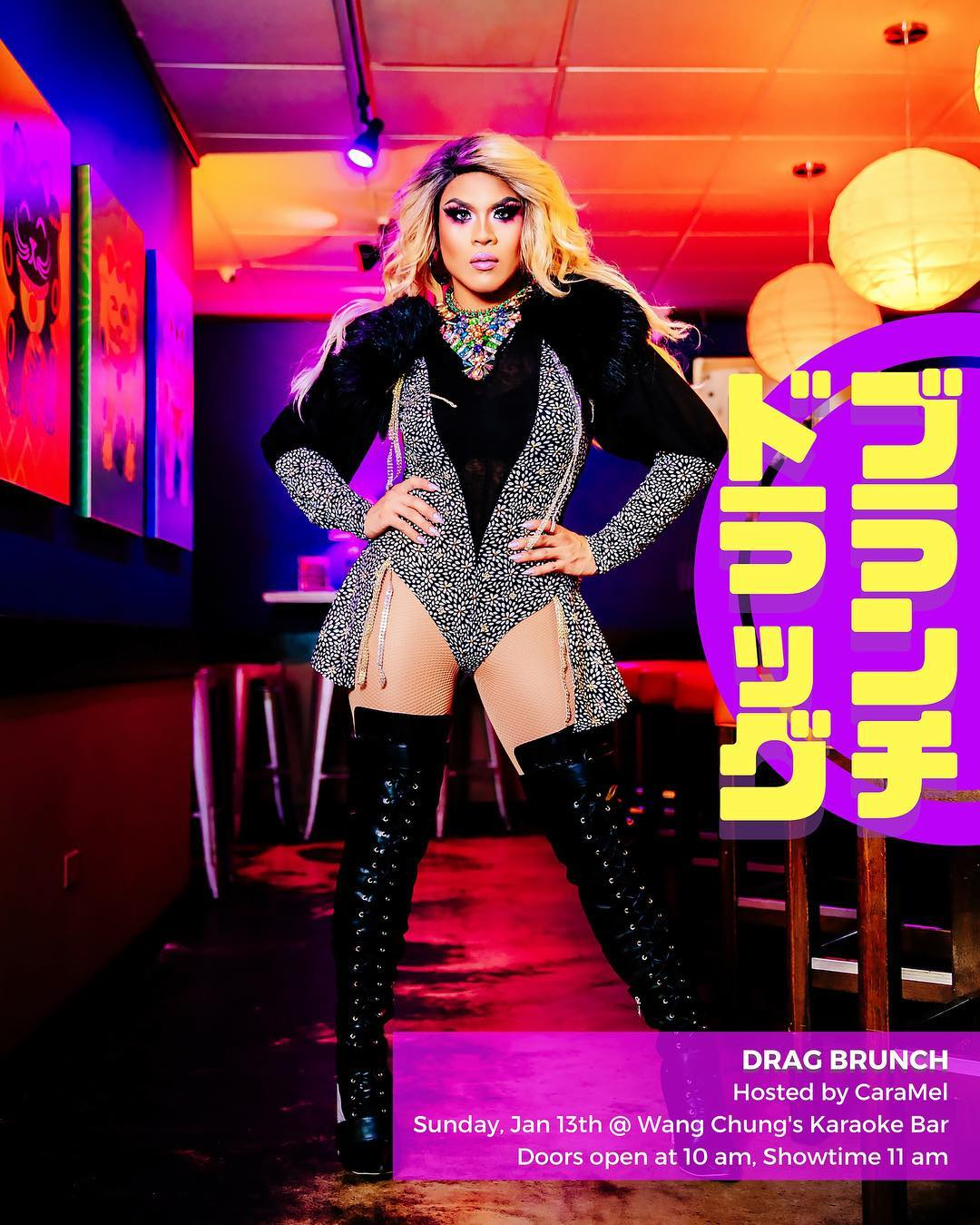 This Sunday is our first drag brunch of 2019! Hosted by the lovely @caramel.flava & featuring #dragqueens @northstar808 @keroboy77 & @mr.sister_official. Doors open at 10 am, showtime at 11 am, followed by our #catamaran at 1 pm. #wangchungs #dragbrunch #hawaii