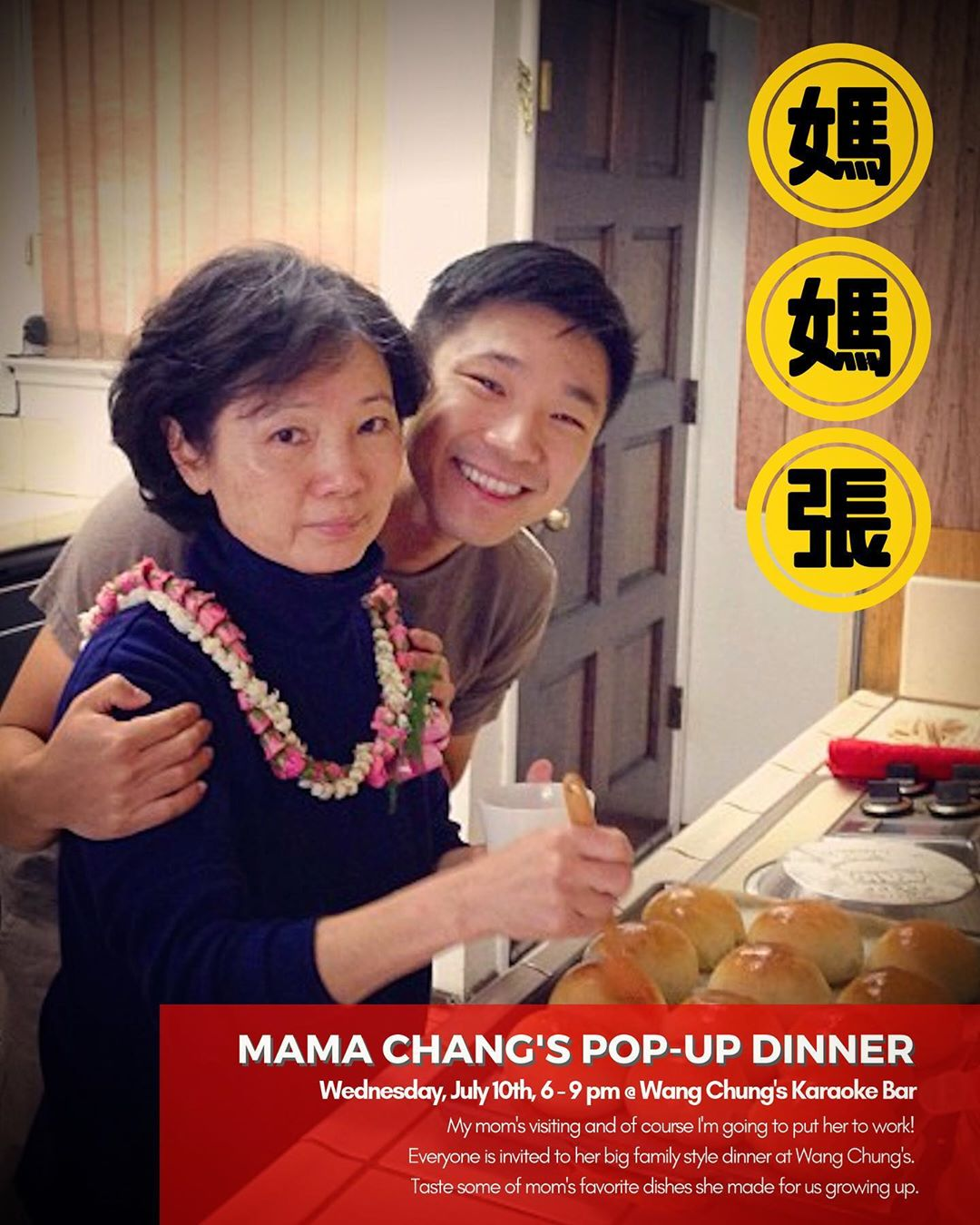 MAMA CHANG'S POP-UP DINNER! My mom is visiting for a few days and of course I'm going to put her to work! One of mom's dreams was to open her own restaurant. She always loved cooking for lots of people. So my brother and I wanted to make her dream come true (at least for a day) and so we flew mom out here to Hawaii and she is going to do a pop-up at Wang Chung's! Everyone is invited to her big family style dinner on Wednesday, July 10th, from 6 – 9 pm. Taste some of mom's favorite dishes she made for us growing up and for our big family gatherings. Dinner is complimentary — she just wants people to taste and enjoy her cooking. Any donations will be given to mom to donate back to the Phap Vuong Temple in her hometown. #wangchungs #ohana #youeatmeow #mamachang #popup #lovemymom